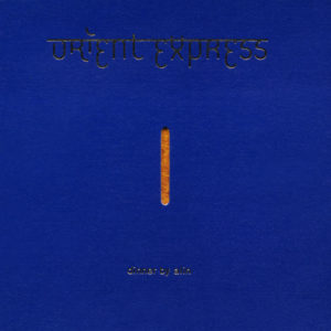 Various Artists <br />ORIENT EXPRESS Volume One